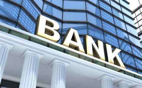 Sắp có thêm ngân hàng 100% vốn nước ngoài tại VN