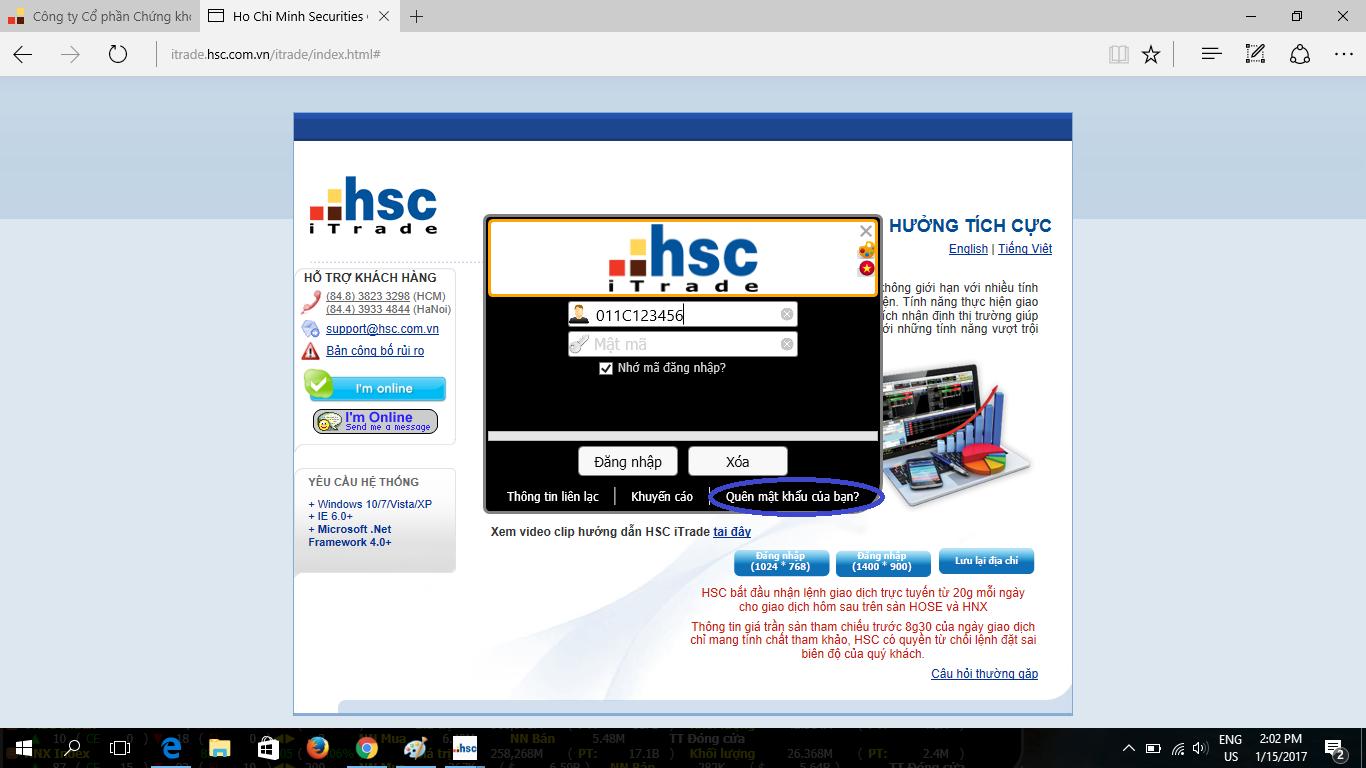 hsc itrade 7
