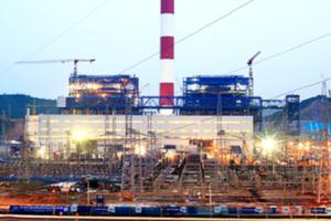 Cập nhật cổ phiếu PPC - LNST năm 2019 tăng 12,9%